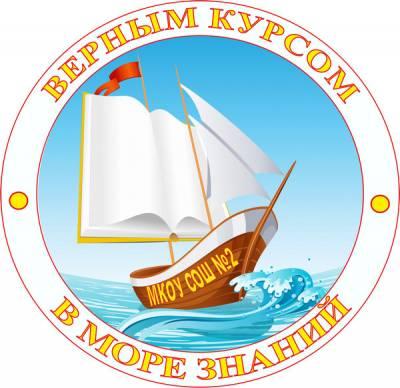 Псковский региональный образовательный портал